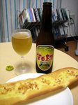 箕面ビール(心友ビール)