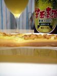 スモークチーズのフランスパンを横からみたところ